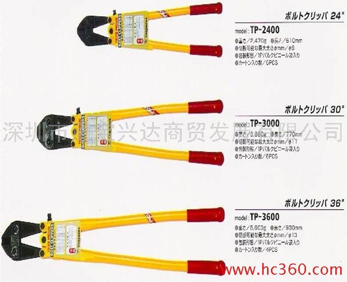Supply Japan PICUSTP-1800 Japan PICUS break pliers