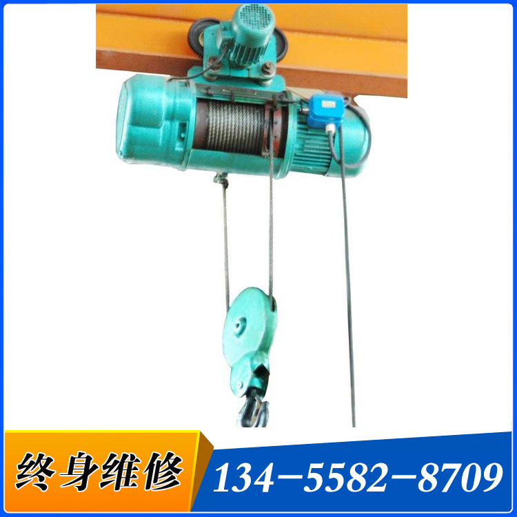 Ma-ní   Sales of wire rope electric hoist 5 tons of steel wire rope electric hoist single speed hoi