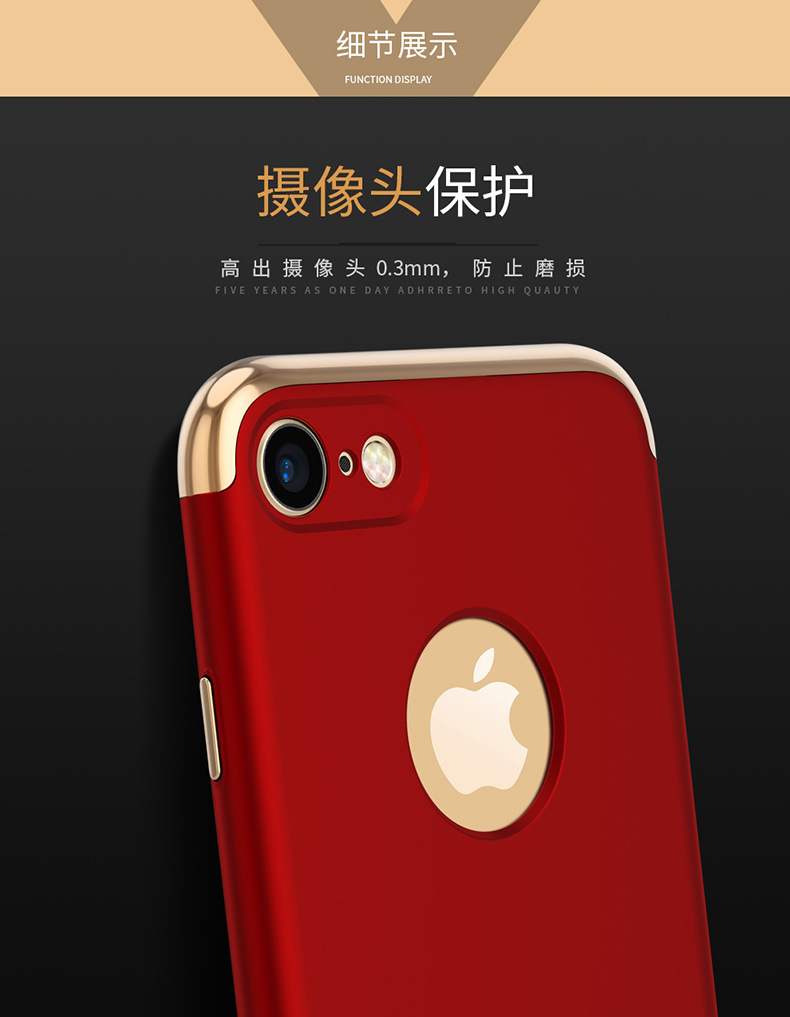 Foreign trade explosion models iphone7 three in an electroplating phone shell Apple 7 Plus mobile ph