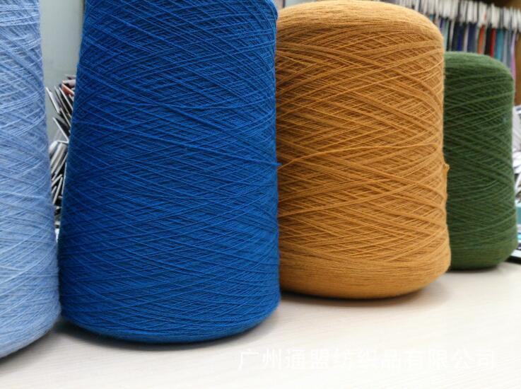 Sợi dệt   Massive supply 16 new autumn and winter pure fine merino wool yarn