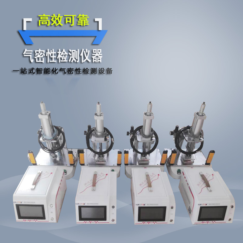 Tank seal test, oil tank seal detection equipment, air tightness detection instrument, water tank se