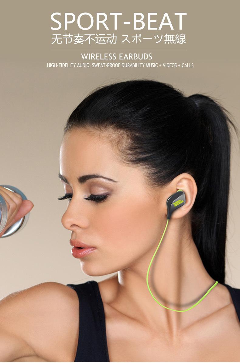 Cửa hàng phụ kiện chất lượng cao   Pu BX200 mobile phone Bluetooth headset motion wireless 4.1 ear