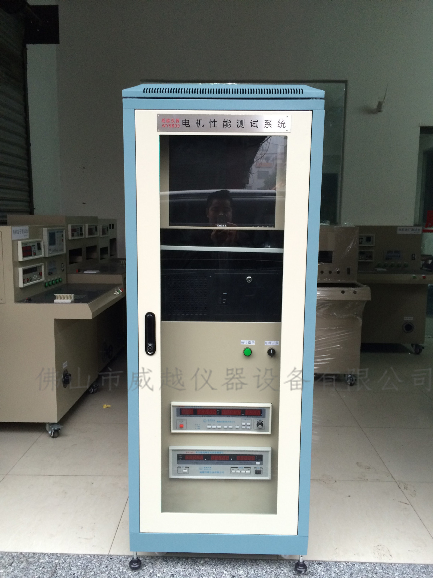 Magnetic hysteresis dynamometer test system magnetic powder dynamometer test system eddy current dyn