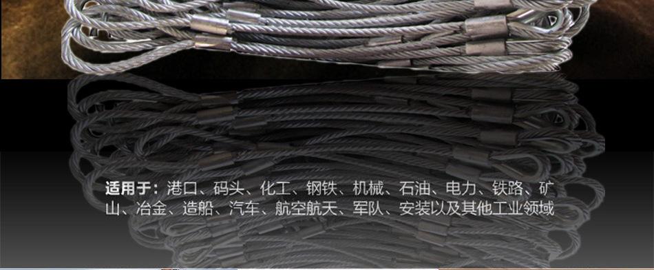 Ma-ní Dây thừng nâng  2 tấn 3 tấn 5 tấn 6 tấn 8 tấn 10 tấn