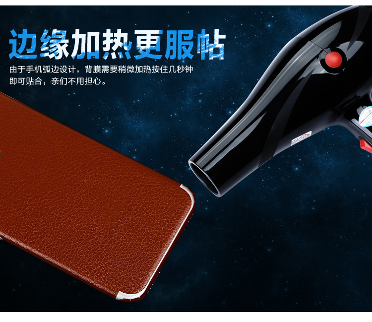 Cửa hàng phụ kiện chất lượng cao   IPhone7 film color film apple 7plus mobile phone all black lines