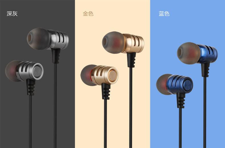 Cửa hàng phụ kiện chất lượng cao   The new music acts Lightning interface in digital HIFI earplugs
