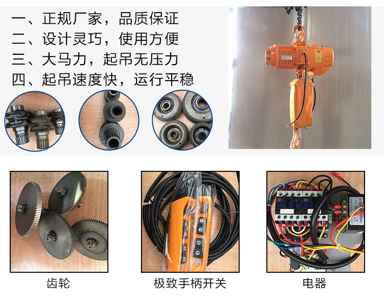 Promotion HGC series 0.5T-7.5T all kinds of electric hoist chain hoist hoist chain hoist