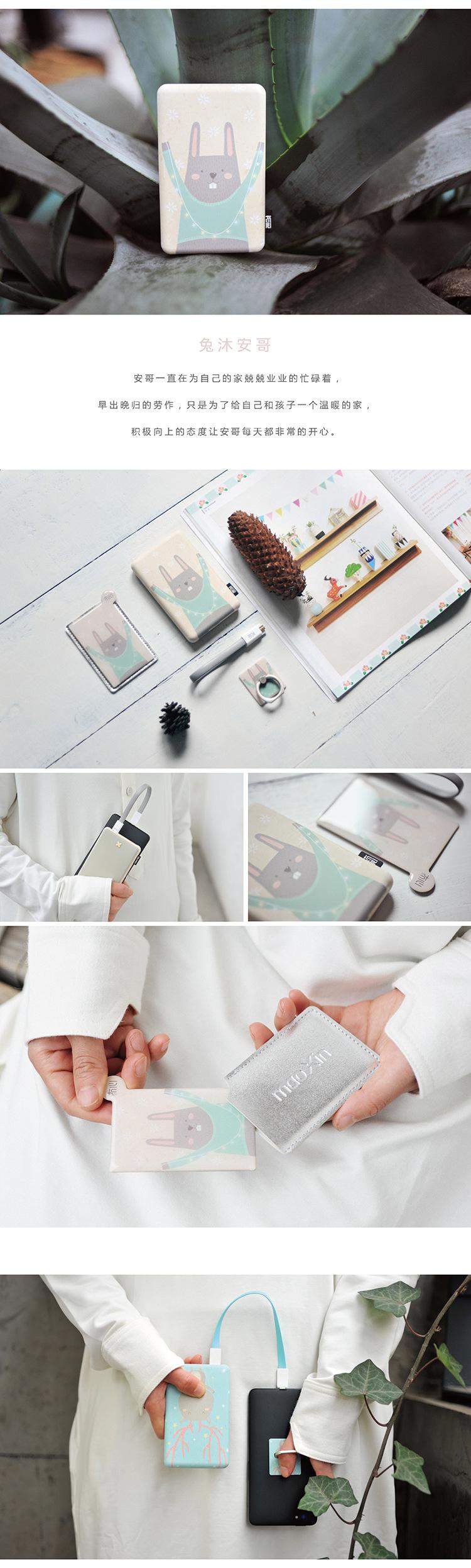 Cửa hàng phụ kiện chất lượng cao   No new original art heart Tong Mu forest mobile power charging t