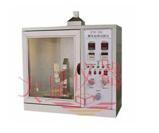 Daxian instrument leakage test machine supply professional manufacturers mark
