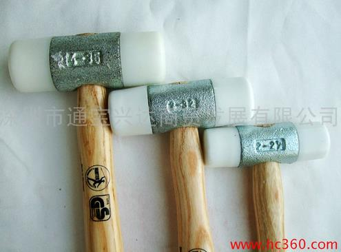 Supply Germany Germany HUNTER glue hammer Hunter card tool series