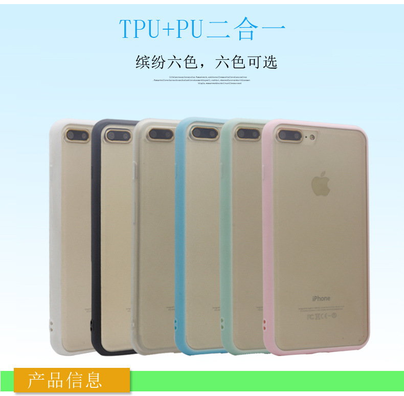 The new creative falling apple iPhone7plus mobile phone shell tpu+pc color combo soft protection