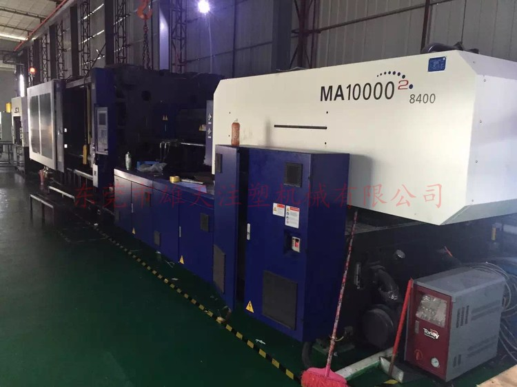 Haitian Haitian MA10000 second-hand injection molding machine injection molding machine injection mo