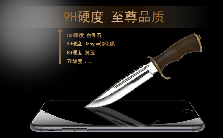 Cửa hàng phụ kiện chất lượng cao   Tao magic apple 7 tempered 3D surface iPhone7 surface Plus carbo