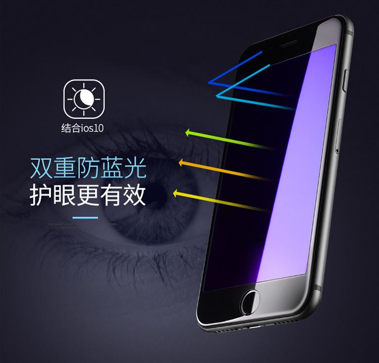Cửa hàng phụ kiện chất lượng cao   Mobile phone toughened glass film iphone7 toughened film HD expl