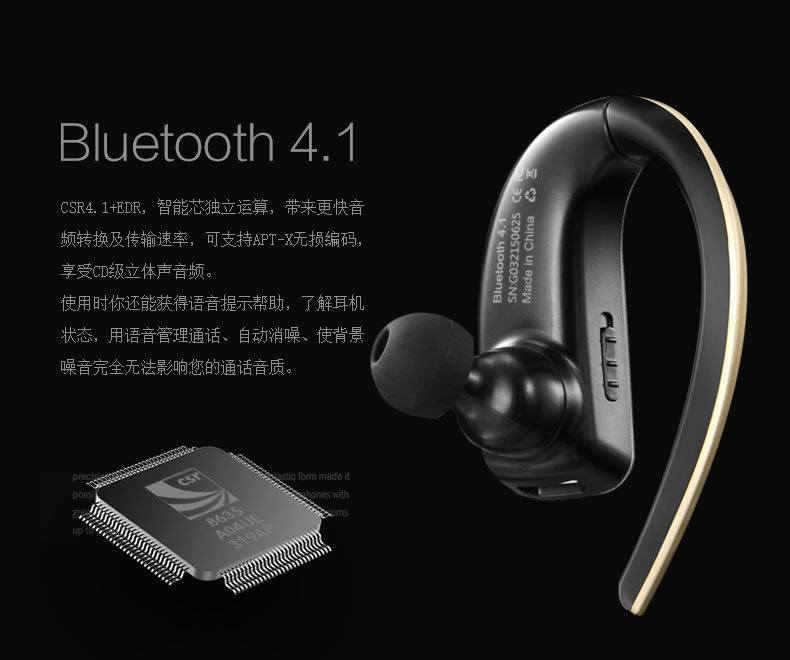 Cửa hàng phụ kiện chất lượng cao   Factory wholesale unilateral ear 4.1 business wireless Bluetooth