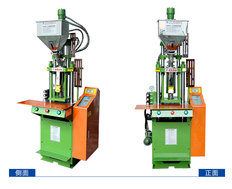 Direct manufacturers of small vertical injection molding machine Haitian injection molding machine f