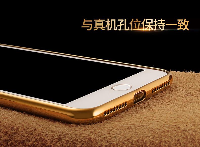 Cửa hàng phụ kiện chất lượng cao   The new apple 6splus TPU mobile phone shell plating litchi skin