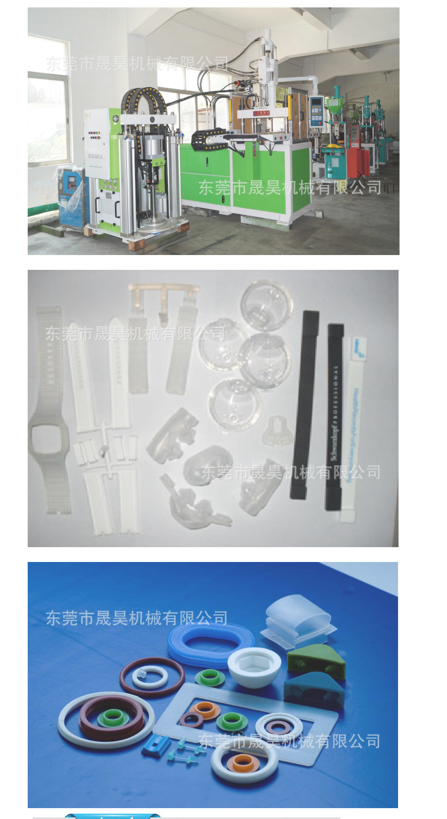 Silicone injection molding machine dedicated to the supply of liquid silicone injection molding mach