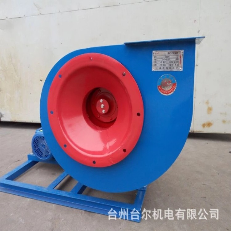 Quạt thông gió   Direct sales Y5-47 series boiler fan 6C/15KW boiler centrifugal draught fan high t