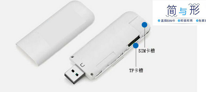 Card mạng 3G/4G  QD91F unicom WCDMA telecom CDMA wireless card - C 4 g 4 g dongle UFI support custo