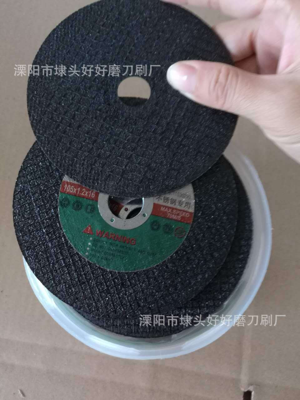 Công cụ mài Low price wholesale high speed reinforced resin cutting plate grinding wheel stainless s
