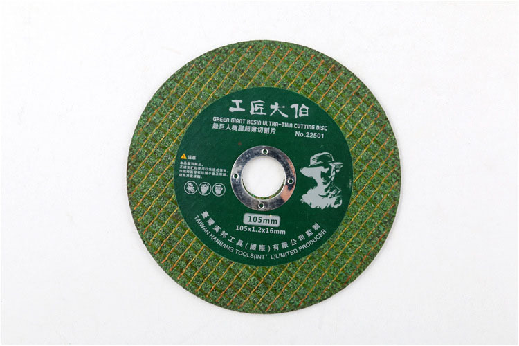 Công cụ mài   The green giant industrial grade professional grade resin cutting wheel cutting blade