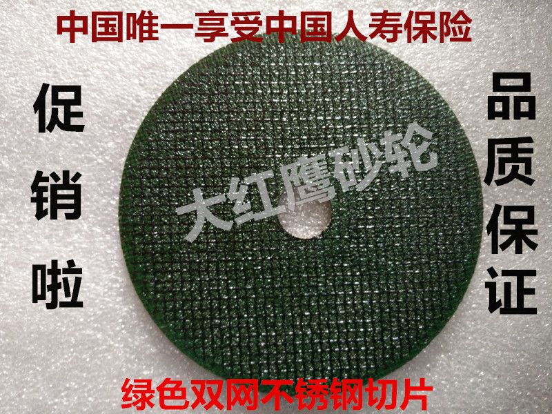 Công cụ mài  Kingdebao slice 100 stainless steel cutting blade ultra-thin cutting piece of metal re