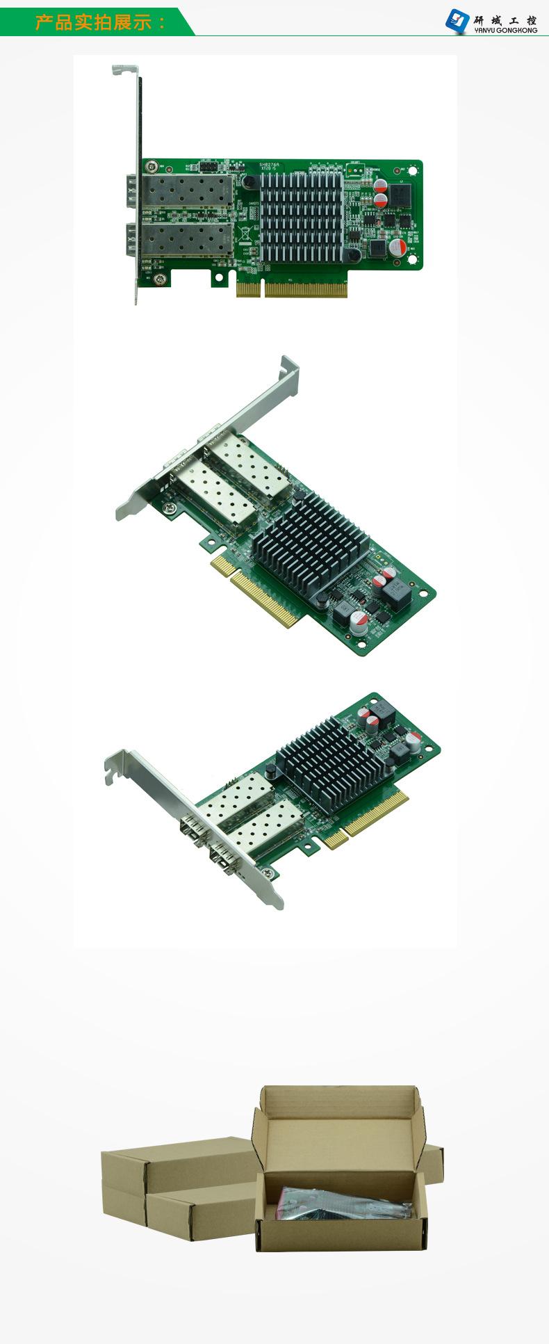 Card mạng  The time limit is 50 percent off double port Gigabit fiber card SFP card PCIE-8X card un