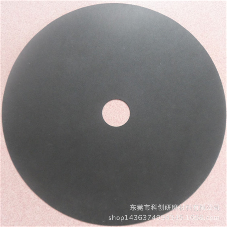 Spot supply brand 10 inch Kechuang enhanced high-speed network without 250*1.2 thin resin film cutti