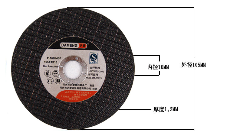 Factory direct sharp and durable 105*1 thin resin grinding wheel cutting wheel angle grinding cuttin