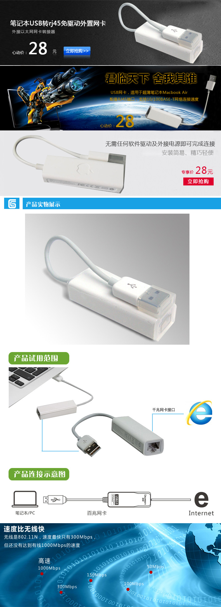 Card mạng  The recommended selling notebook USB RJ45 NIC driver free external Ethernet adapter card