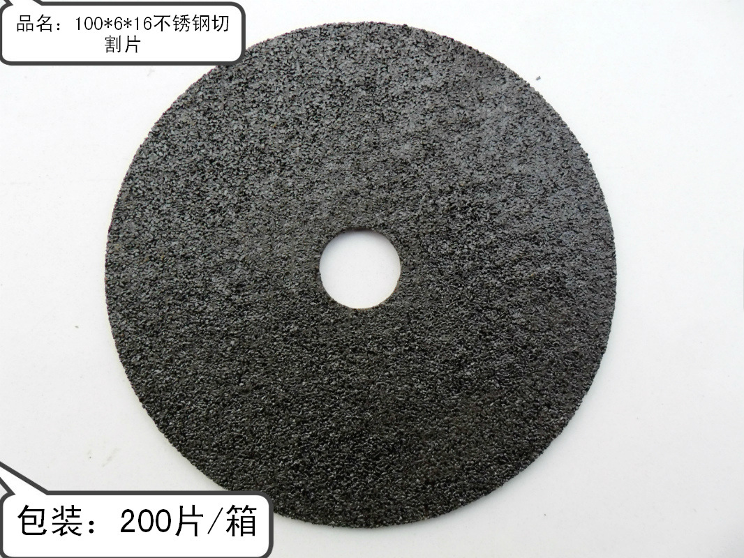 Công cụ mài slices of resin grinding wheel grinding cutting ultra-thin stainless steel metal 100*6*1