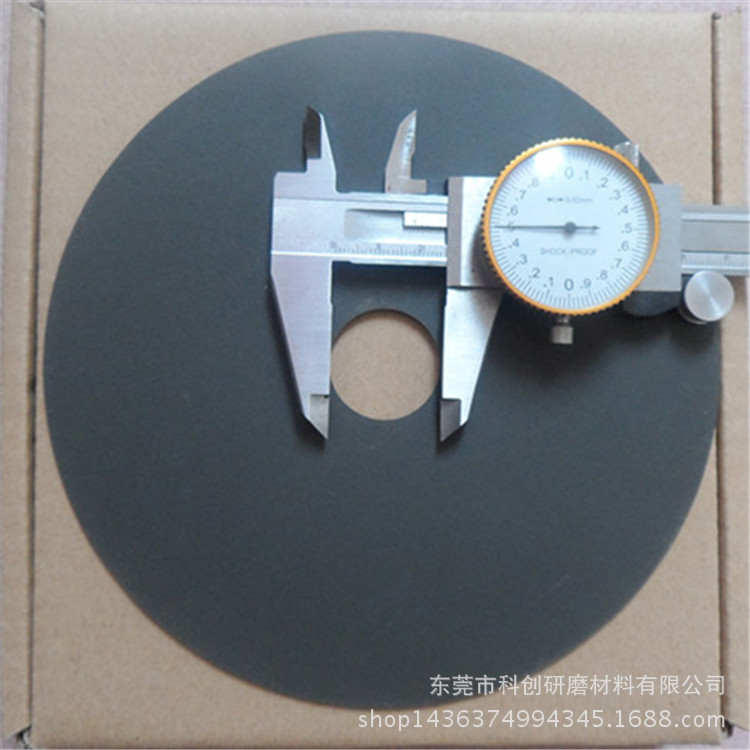 The explosion of direct branch brand 150*1.0*25.4 scissors cutlery special thin film cutting wheel