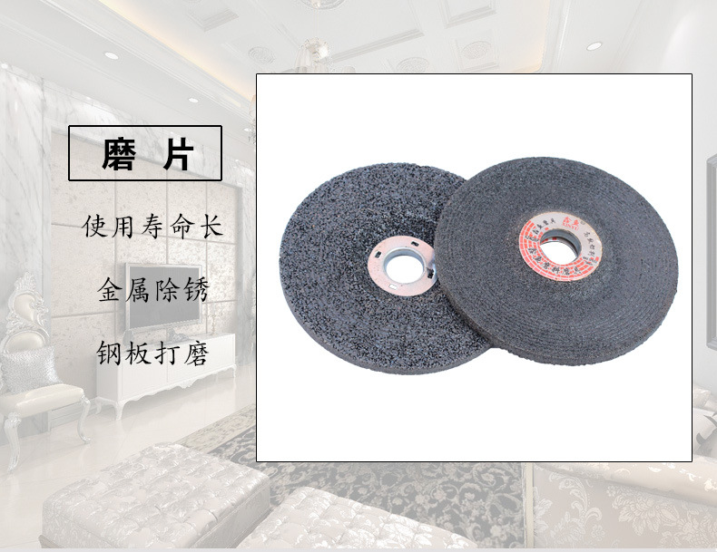 Công cụ mài  [direct manufacturers] Xin polishingfilm resin grinding wheel piece of fish slices wit