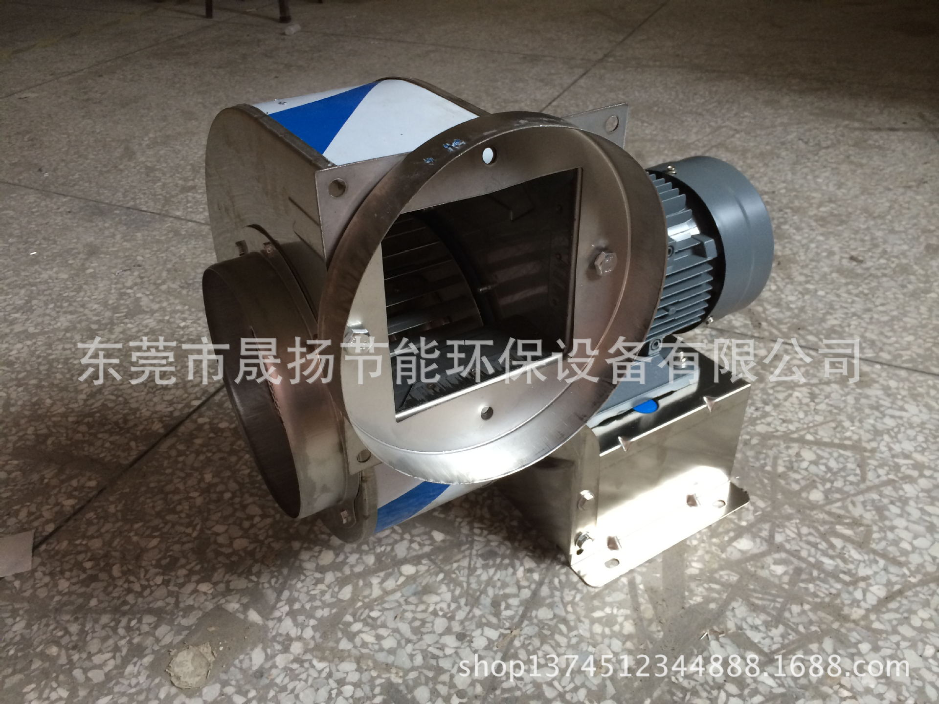 Quạt thông gió   Factory direct sales 304 stainless steel fan silent centrifugal fan high temperatu