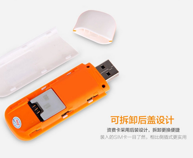 Card mạng 3G/4G  Telecom 3 g wireless Internet cato version A physical 3 g wireless card terminal e