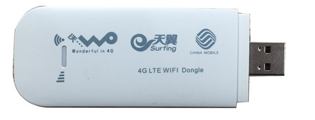 Card mạng 3G/4G  ALe card UZ500 4 g wireless Internet with WIFI support in the LTE netcom