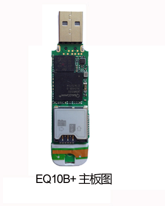 Card mạng 3G/4G  Telecom 3 g wireless Internet cato physical 3 g card EVDO wireless card terminal e