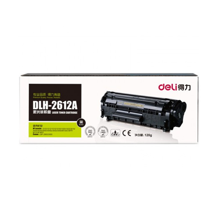 Hộp mực than  DLH-2612AT HP 388AT toner cartridge capable of easily add powder HP1020 HP1010