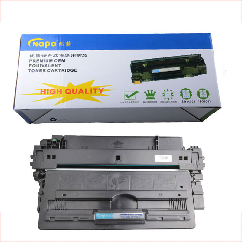 NPU 93A easy to add the powder toner cartridge for CZ192A HP M435nw M701a M701n M706