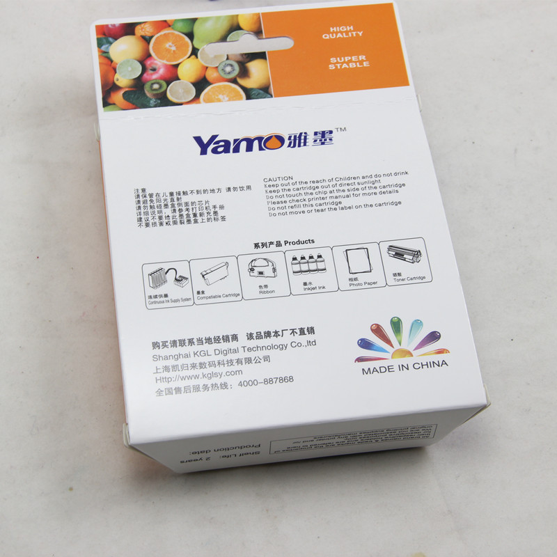 Hộp mực nước  [brand] Yamo HP816 cartridge capacity 4308 compatible cartridges print cartridge prin
