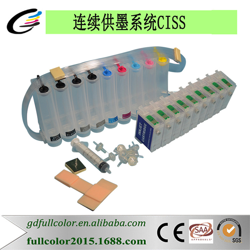Hộp mực nước  The supply of SC-P600 CISS cartridges containing chip model T7601-T7609