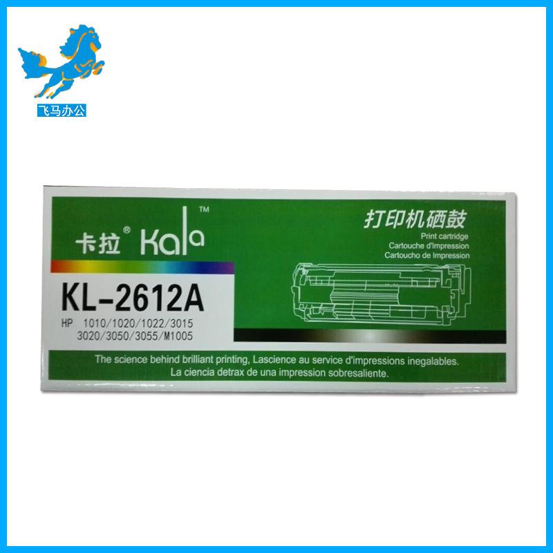 Hộp mực than  Cara 2612A for HP HP1010 10151018
