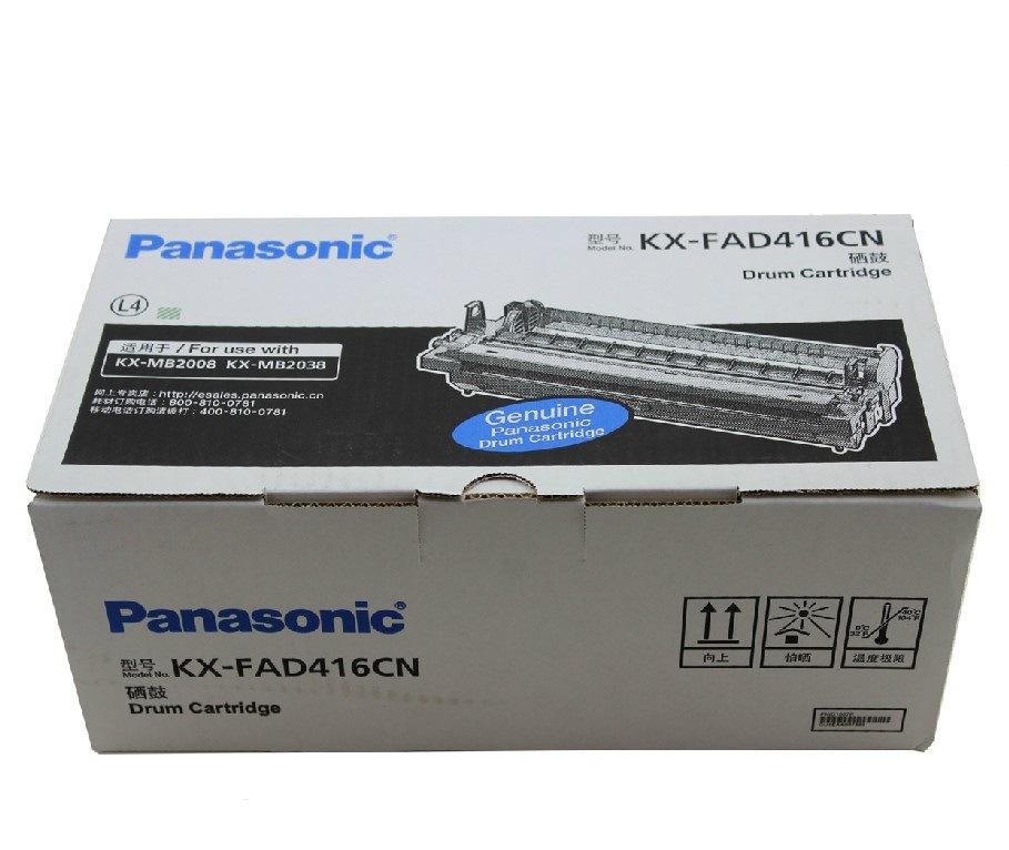 Hộp mực than  Original authentic KX-FAD416CN KX-MB2033CN machine cartridges Matsushita Panasonic