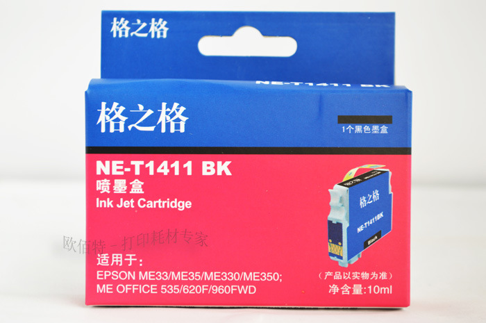 Hộp mực nước  G & G T1411-1414 for EPSON ME330/620F/960F/35 ink cartridges