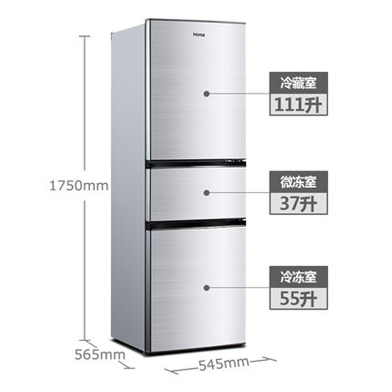 Homa/ BCD-203DBK three Omar refrigerator door household refrigerated level energy-saving small three