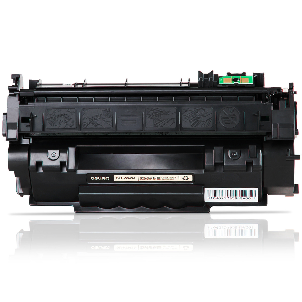 Hộp mực than  Effective DLH-5949A laser toner cartridge drum assembly Deli stationery wholesale Del