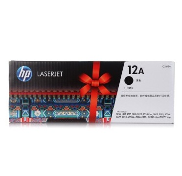 HP (HP) LaserJet 12A Q2612A black toner wholesale tax National Shipping
