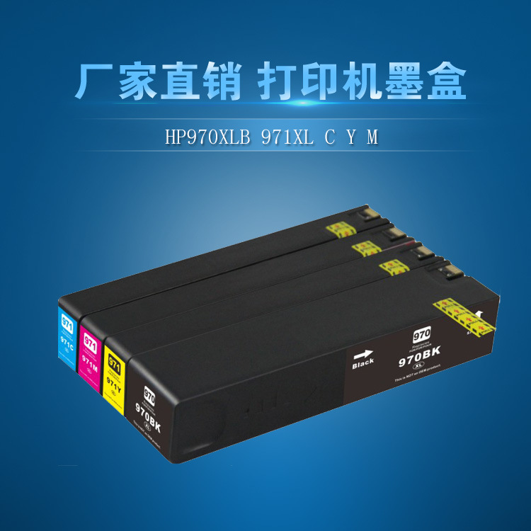 Hộp mực nước  A new fully compatible HP970XL ink cartridges upgraded version of the ink manufacture