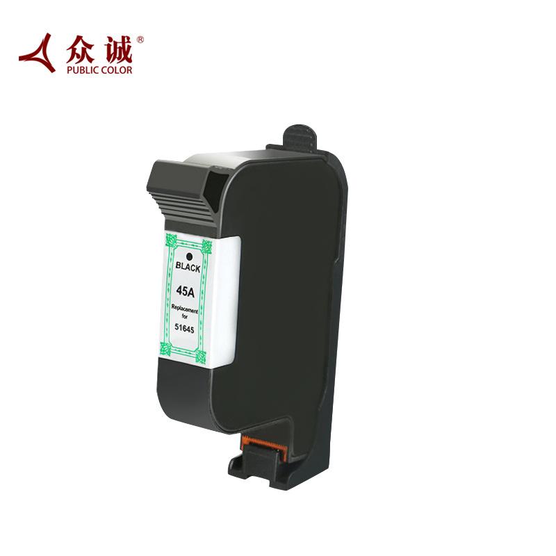 Application of HP45 CAD machine cartridges Zhongcheng clothing plotter inkjet printer cartridges HP1